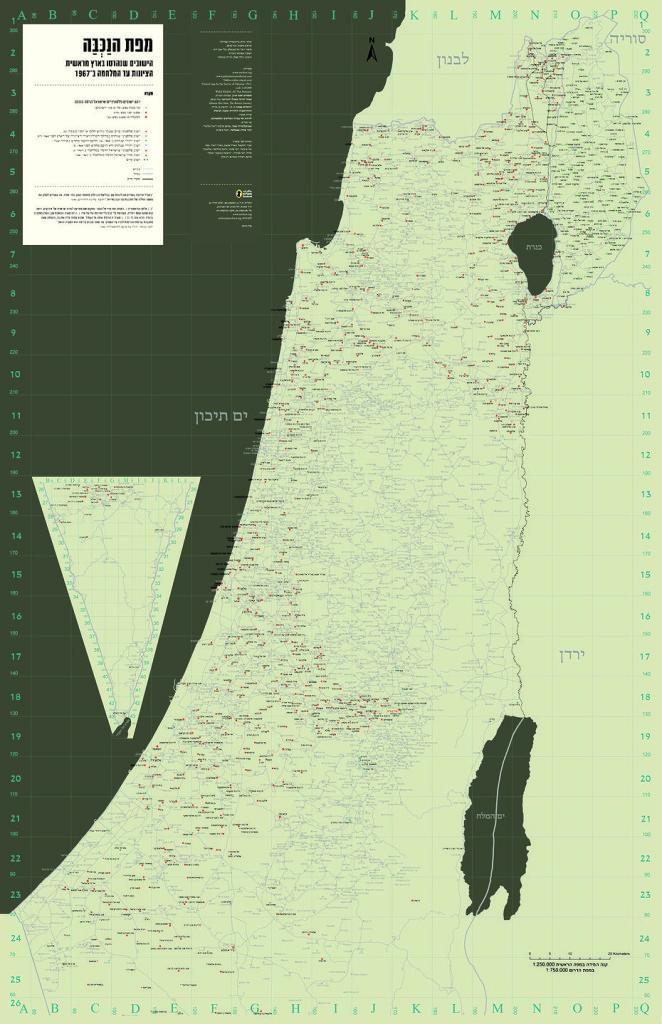 Nakba-kartet på hebraisk. Foto: de-colonizer.org