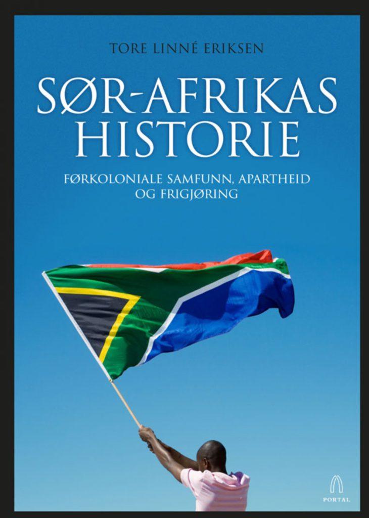 книга safrika