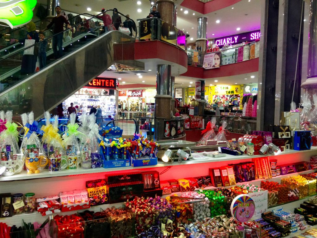 The Hebron Center shopping mall